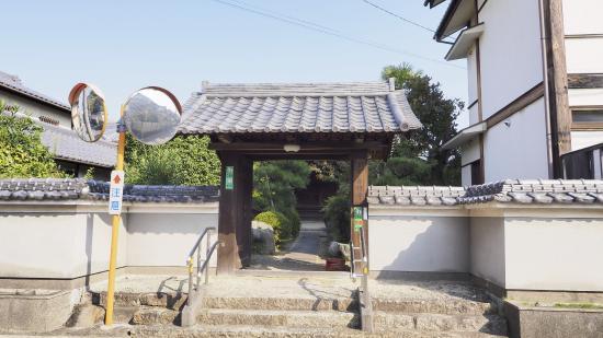 Zenrin-ji Temple