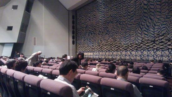 Ikeda Cultural Hall