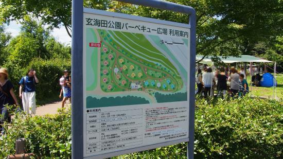 Genkaida Park