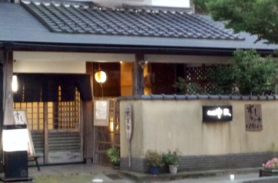 Sushidokoro Nakazawa