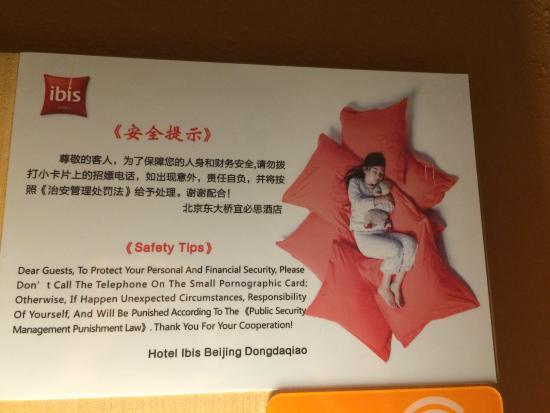 Ibis Beijing Dongdaqiao: photo0.jpg