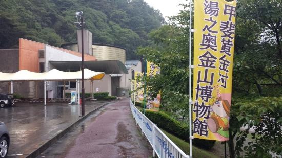 The Yunooku Museum of Gold Mining History