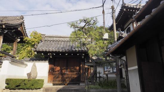 Enyo-ji Temple