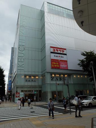 Ikeuchi Gate : Внешний вид здания