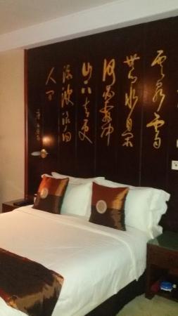 Nanlin Hotel Suzhou : Habitacion