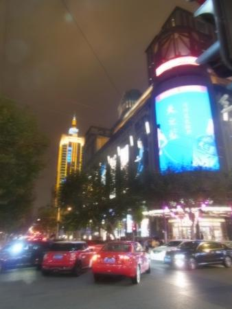 Huaihai Road Commercial Street: calle comercial