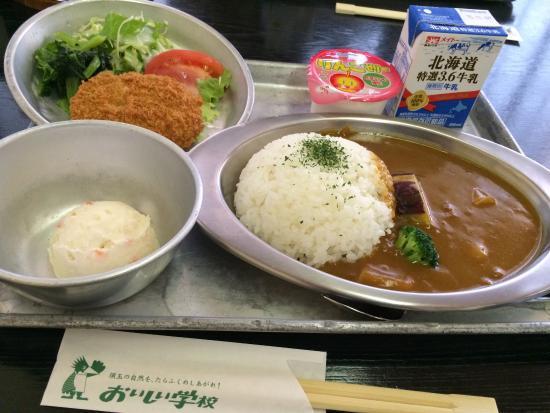 Oishii Gakko