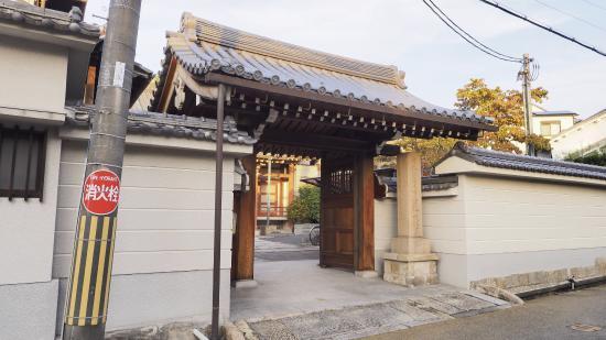 Dairyu-ji Temple