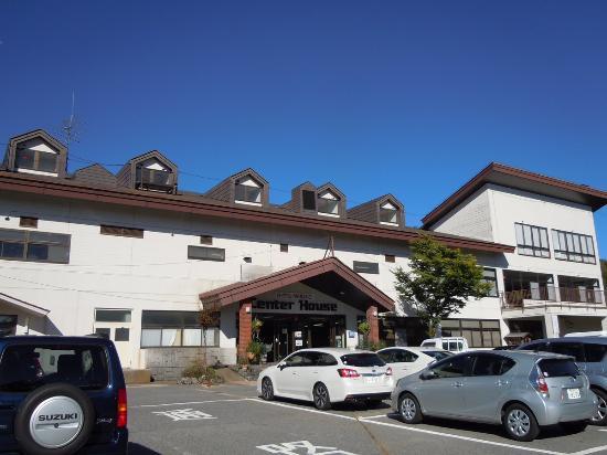 Ontake Ropeway: 御岳ロープウェイのセンターハウス