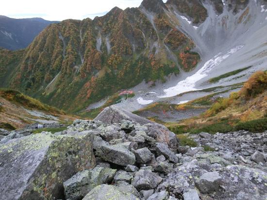 Mt. KItahodaka