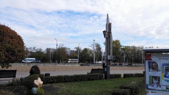 Square 50 Let Obrazovaniya SSSR