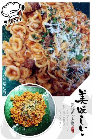 Milano Italian Restaurant Qingdao