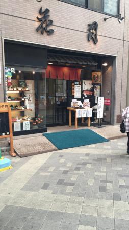 Foto de Asakusa Kagetsu