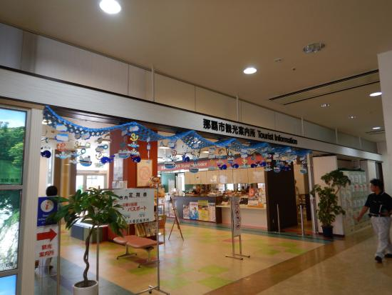 Naha Tourist Information Center