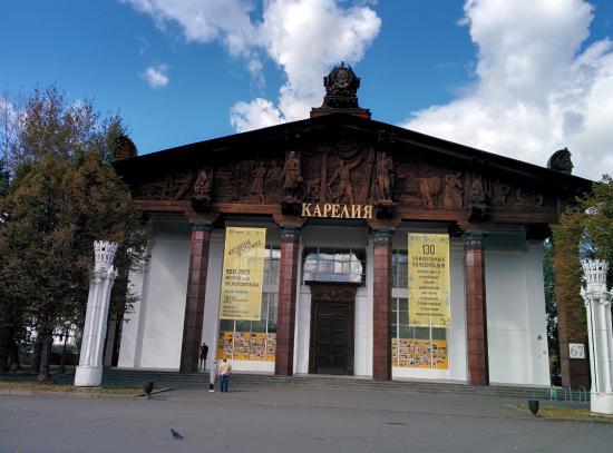 Pavilion No.67 Karelia