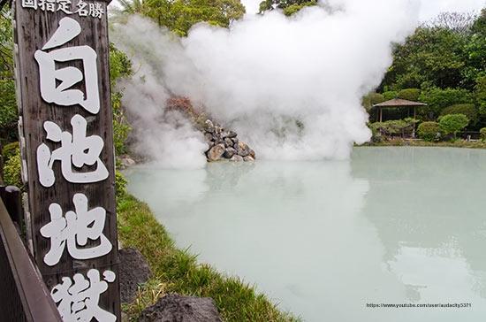鬼石坊主地獄 - Picture of Hells of Beppu, Beppu - TripAdvisor