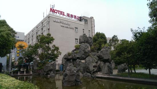 Motel 168 Shanghai Wuzhong Road
