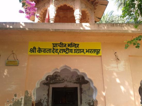 Kevla Dev Mandir