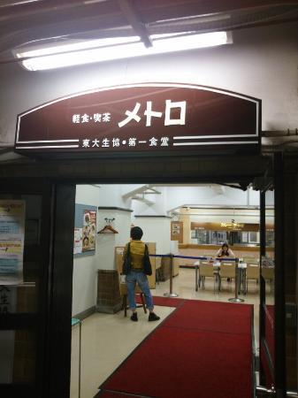 Ichometoro Dining