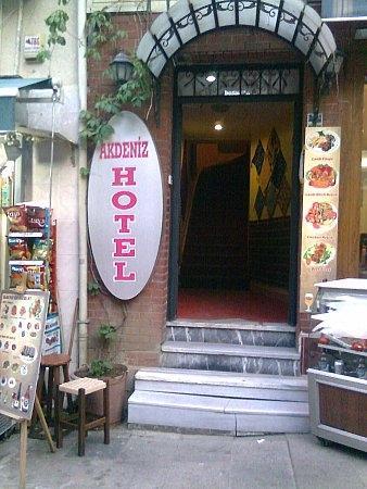 Akdeniz Hotel: Entrance to Akdeniz