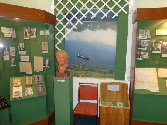Tarusa Local Lore Museum