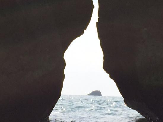 Sagakei Cliff Pleasure Boat 사진