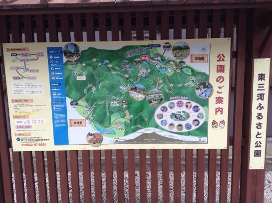 Higashi-mikawa Furusato Park: 東三河ふるさと公園案内図