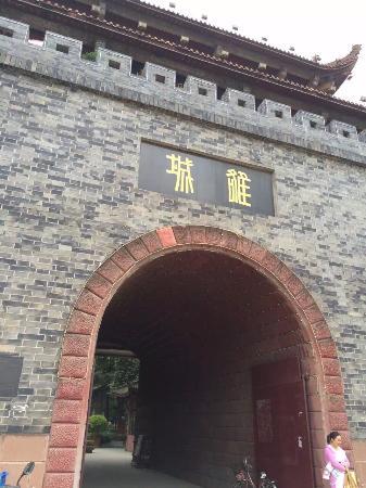 Guanghan Fanghu Park 사진