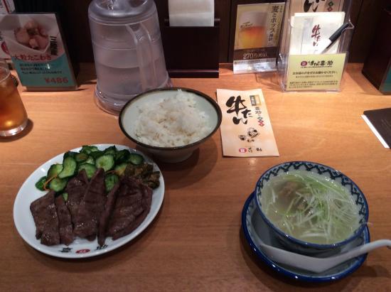 Aji no beef tongue Kisuke Marunouchi Park Building: 一番のおすすめです