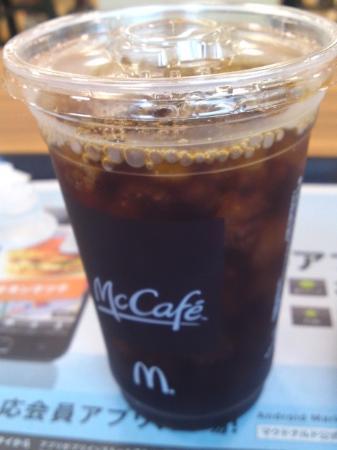 McDonald's Route No.9 Yasugi