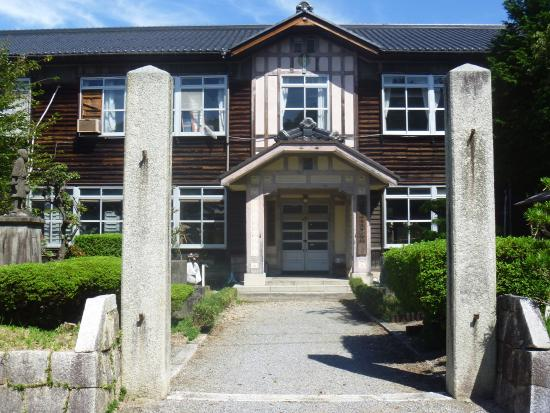 Mibara Elementary School Building Histric Site