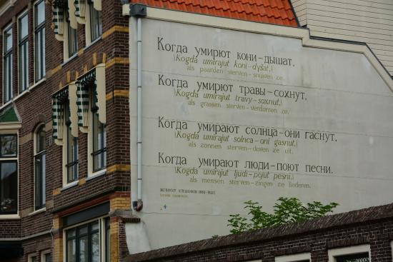 De Muurgedichten van Leiden: лейден