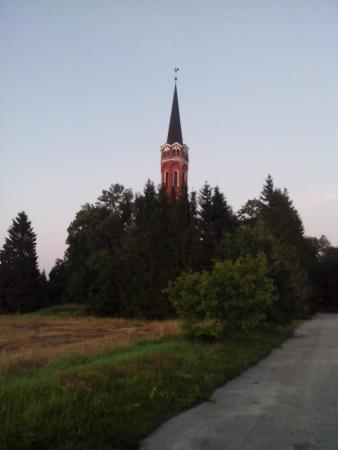 Viljandi County, Estonia: halliste
