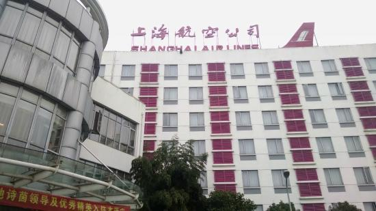 Airlines Travel Hotel Shanghai Pudong Airport Branch: Frente del hotel