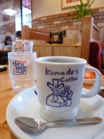 Komeda's Coffee Chofu Sengawa