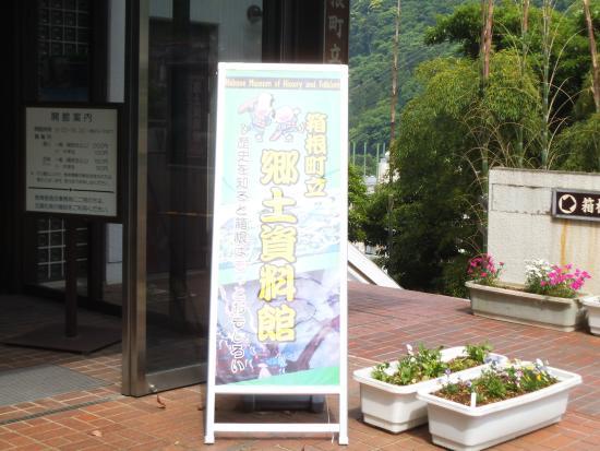 Hakone History Museum