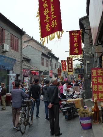LuoYang LaoCheng LiShi WenHua GuJie