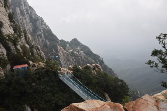Sanhuang Village Scenic Resort: 三皇寨