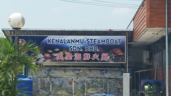 Kenalanmu Steamboat Sdn Bhd