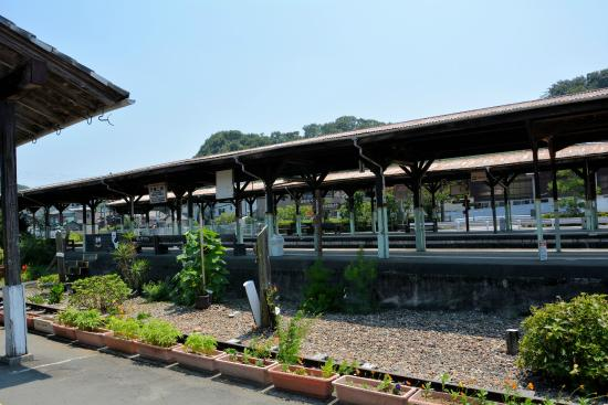 Tenryu Futamata Station