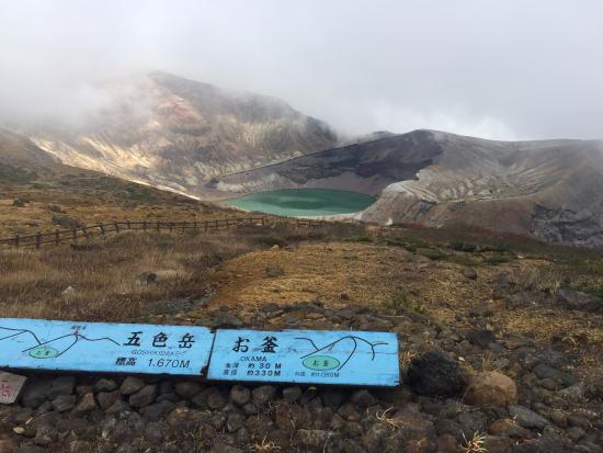 Mt. Goshikidake