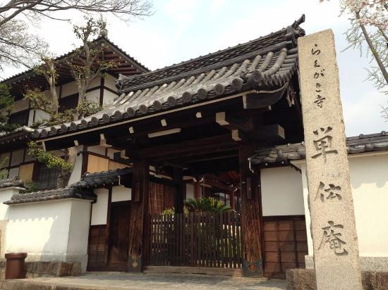 Tandenan (Rakugaki-dera Temple)