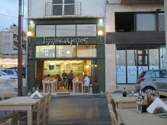 Ippokampos: Ippokambos Restaurant, Heraklion, Crete