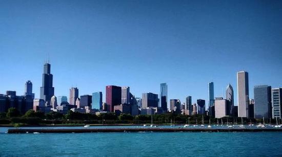 Hyde Park: Hyde Park + Chicago Skyline