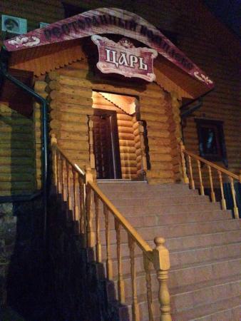 Tsar Hotel