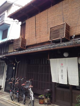 Guest House Kioto: guesthouse