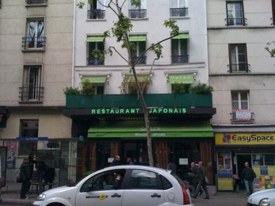 The vert paris 3 avenue de saint ouen restaurant reviews phone number photos tripadvisor - Restaurant japonais saint ouen ...