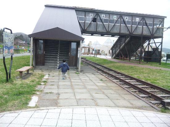 Honbetsu-cho, Japonya: 跨線橋