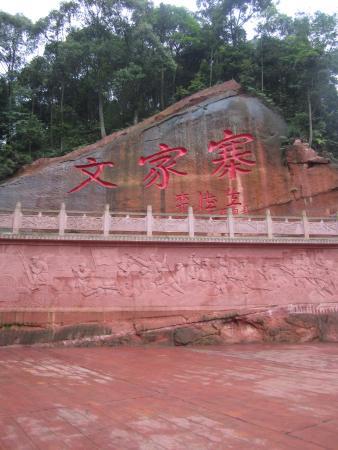 Simian Mountain: mountain