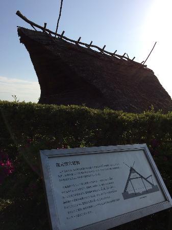 Okurayama Ruins